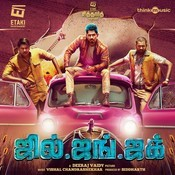 Download Tamil Video Songs - Shoot the Kuruvi