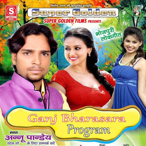 Listen indian movie songs online