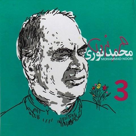 mohammad noori aroosi mp3
