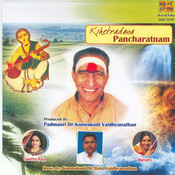 Kshetradanam Pancharatnam