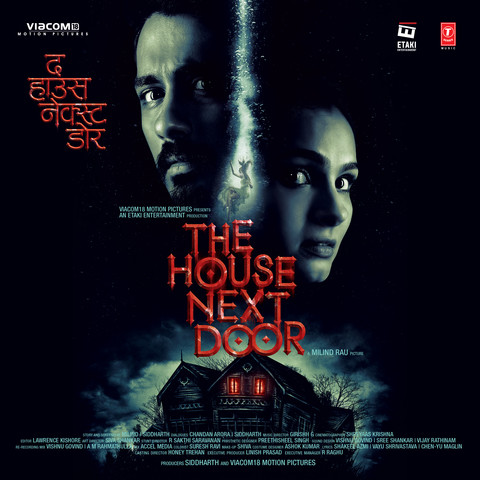 The house next door mp3 song download the house next door for House music tracks