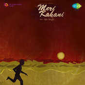 Meri Kahani