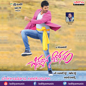 Download Telugu Video Songs - Chinnadana Neekosam