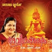 Thirumandham Song