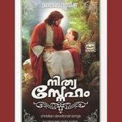 Nithya Snehathal Song