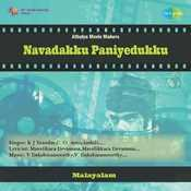 Premakatha Songs