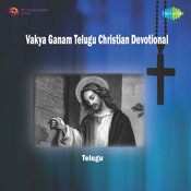 Vakya Ganam Tel Christian Dev Songs
