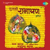 Tulsi Ramayan Mukesh Vol 2