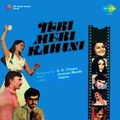 Teri Meri Kahani Songs