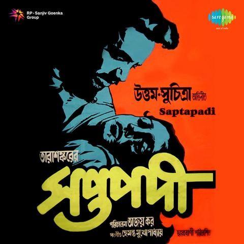 Saptapadi bengali movie songs mp3 download.