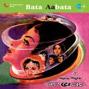 Aakhi Buji Dele Kian Song