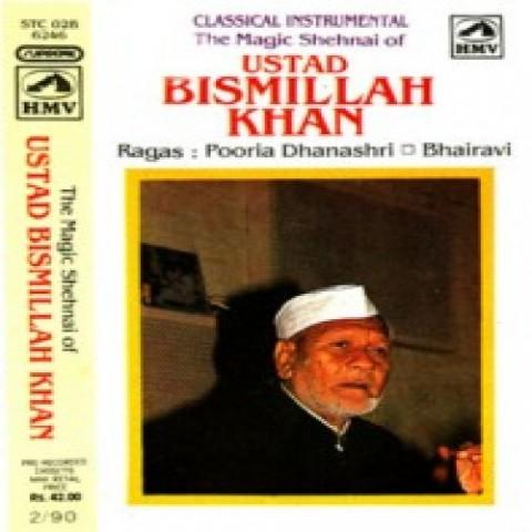 ustad bismillah Ustad bismillah khan departed from this world on the 21st of august 2006 at the  age of 90 he was the foremost exponent of shahnai.