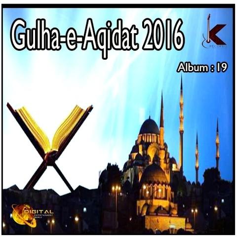 Maula Ya Salli Wa Sallim MP3 Song Download- Gulha-e-Aqidat