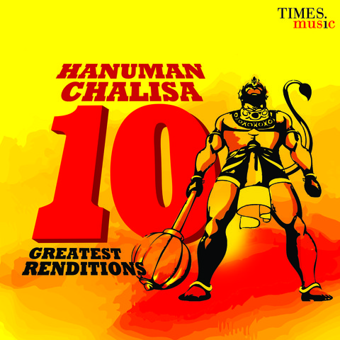 Hanuman Chalisa -Anup Jalota MP3 Song Download- Hanuman