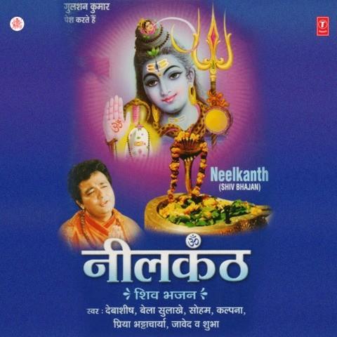 Tera Naam Jisne Liya MP3 Song Download- Neelkanth Tera Naam Jisne Liya  (तेरा नाम जिसने लिया) Song by Soham Chakraborthy on Gaana.com