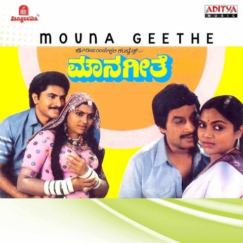Mouna Raagam Tamil Mp3 Songs Download