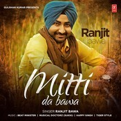 Mitti Da Bawa Songs