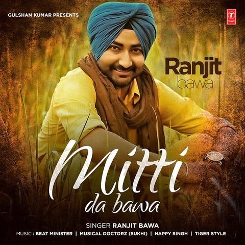 Sardar MP3 Song Download- Mitti Da Bawa Sardar Punjabi