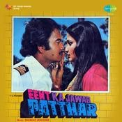 Eent Ka Jawab Patthar Songs
