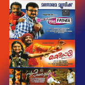 My Big Father - Chemistry - Sufy Paranja Kadha Songs