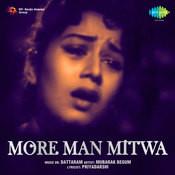 More Man Mitwa Songs