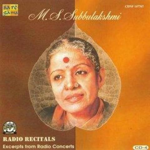 Bhavayami M. S. Subbulakshmi mp3 download