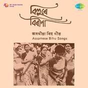 Assamese Bihu Songs Songs
