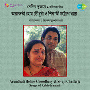Sedin Dujane - Arundhati Holme Chowdhury And Shivaji Chatterjee Songs