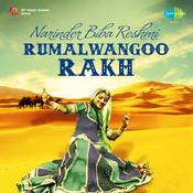 Narinder Biba - Reshmi Rumal Wangoo Rakh