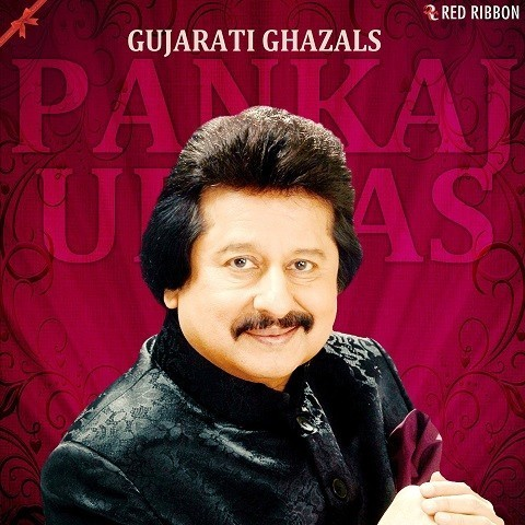 Gujarati Ghazals By Pankaj Udhas Songs Download: Gujarati ...