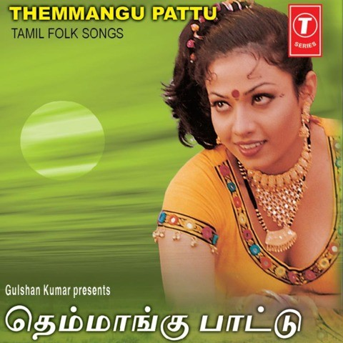 Download Tamil Mp3 Songs Tamil Dance Hits (135 Tamil Songs)
