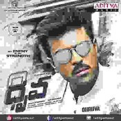 Dhruva Songs