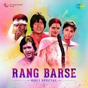 Rang Barse - Holi Special Songs