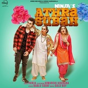Athra Subah Songs