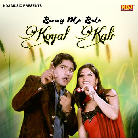 jangal me bole koyal mp3 song free download