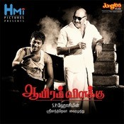 Aayiram Vilakku Songs