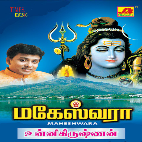 Easy way to take and get it music free Siva Thandavam mp3 download