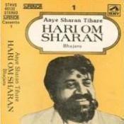 Aaya Sharan Tihare