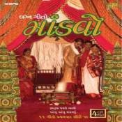 Gujarati Marriage Songs Mandvo Cd 4 Songs