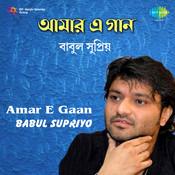 Amar E Gaan - Babul Supriyo