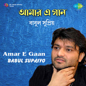 Amar E Gaan - Babul Supriyo Songs