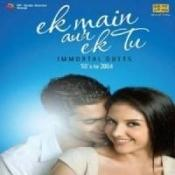 Ek Main Aur Ek Tu Immortal Duets 50s To 2000 Cd 5