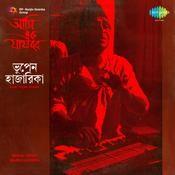 Ami Ek Jajabar - Bhupen Hazarika Songs