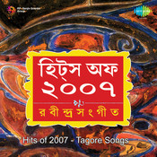 Hits Of 2007 (tagore Songs)