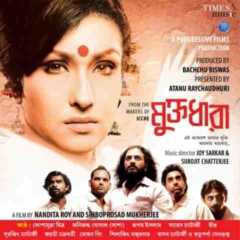 rango full movie hd download in tamil
