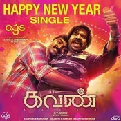 Download Tamil Video Songs - Happy New Year