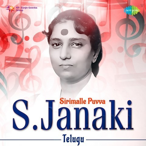 Mgr Janaki Mp3 Song
