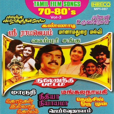 Muthu Mani MP3 Song Download- Tamil Film Songs - 70-80'S - Vol-3