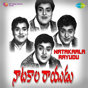 Natakala Rayudu Songs