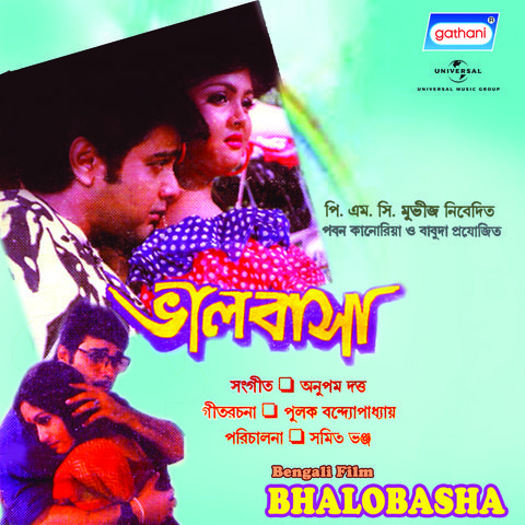 Bhalobasa songs free download